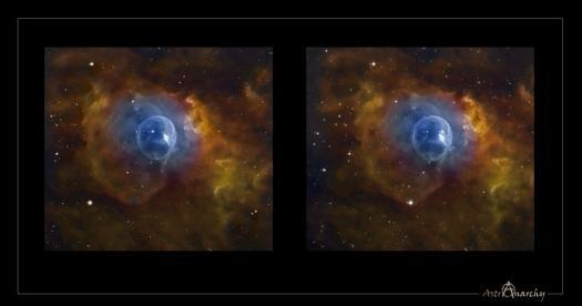 Волшебные пузыри — NGC 7635
