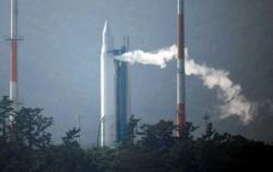 Старт южнокорейской ракеты не состоялся