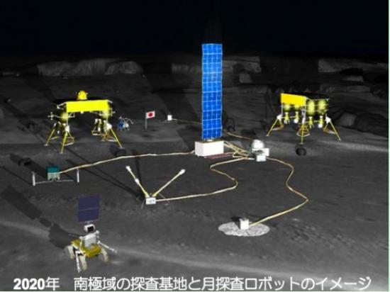 Японцы построят базу на Луне к 2020 году