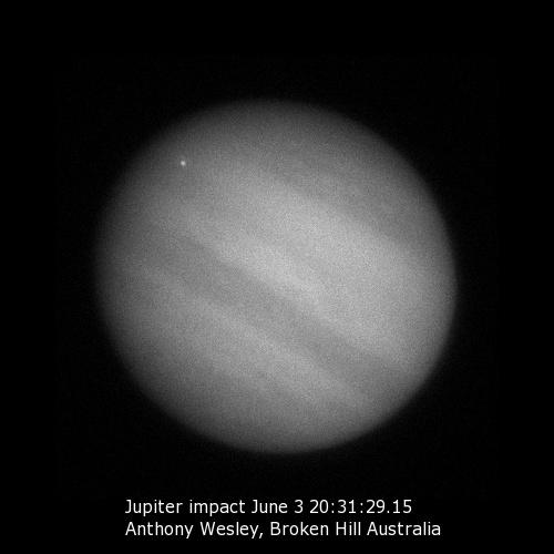 Столкновение с Юпитером