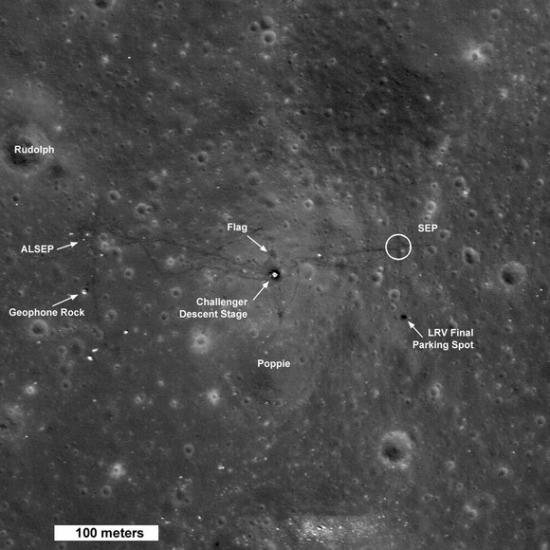 Площадка Аполлона 17 с высоты 50 км