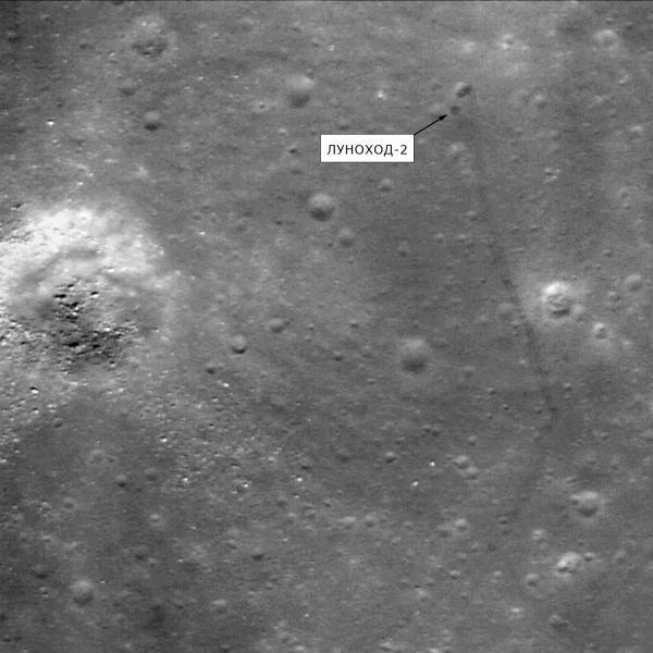 Советский Луноход-2 обнаружен на Луне и отснят камерой LRO