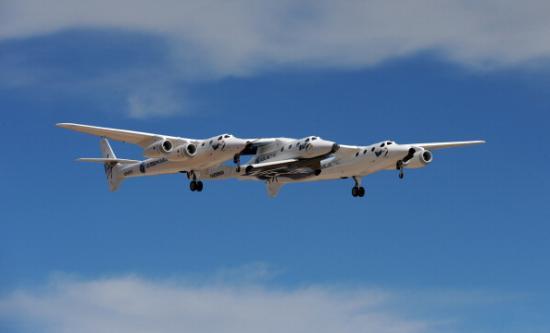 Туристический космический корабль SpaceShipTwo
