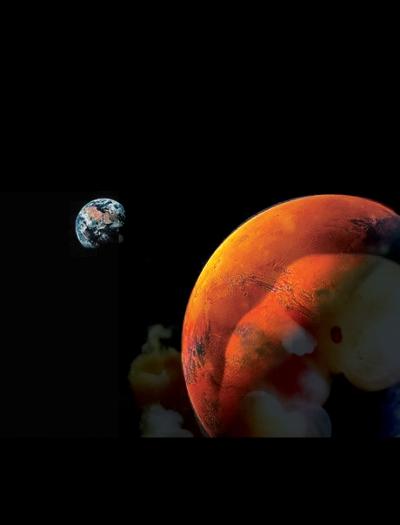 Быстрое формирование Марса могло задержать его рост