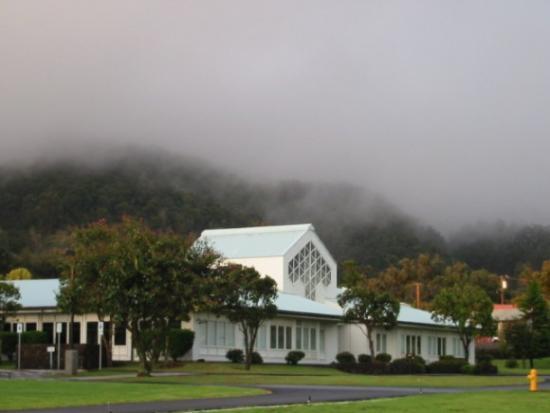 Штаб-квартира обсерватории Мауна-Кеа