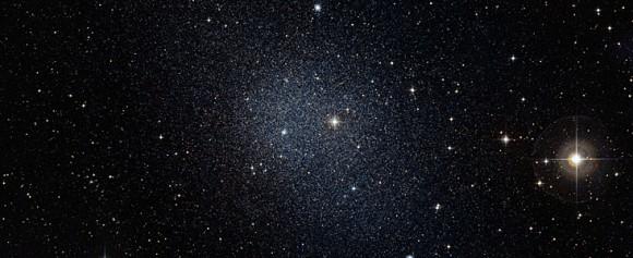 Скрытая галактика в зоне избегания