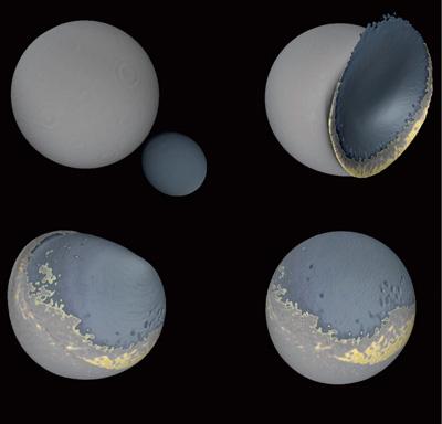 Вторая Луна возможно существовала миллиарды лет назад