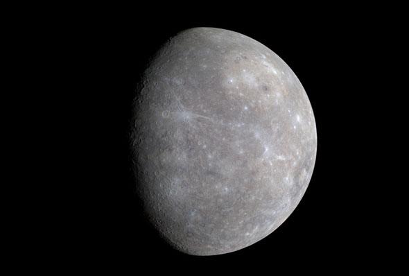 Солнечный ветер ослабляет магнитное поле Меркурия