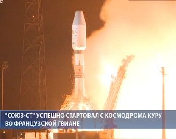 «Союз-СТ» успешно стартовал с космодрома Куру