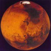 Места высадки ровера на Марсе