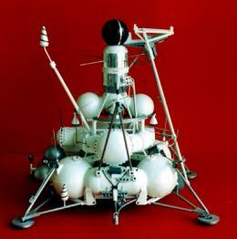 Ученые СССР первыми нашли воду на Луне, но были проигнорированы