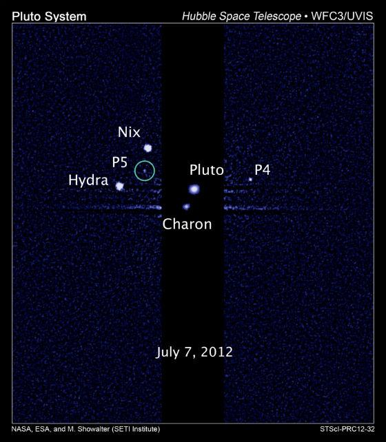 Астрономы обнаружили пятый спутник Плутона