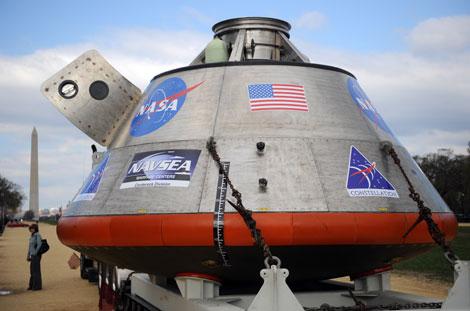 НАСА представило Orion