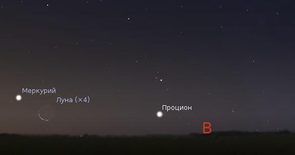 Меркурий и Луна 16 августа 2012 года в 5:00