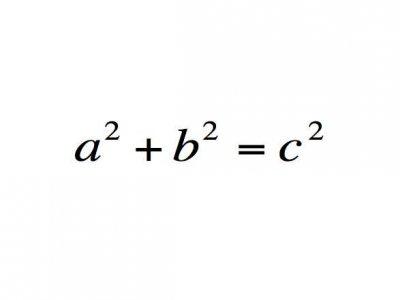 Формулы и уравнения, которые изменили мир