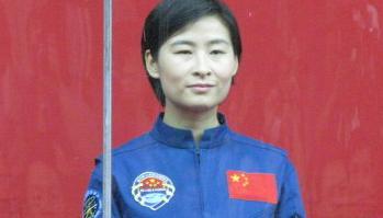 Первая китайская женщина космонавт