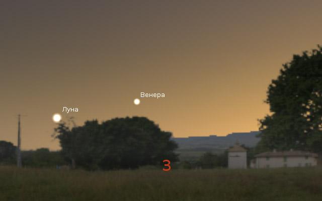Венера и Луна в августе 2013
