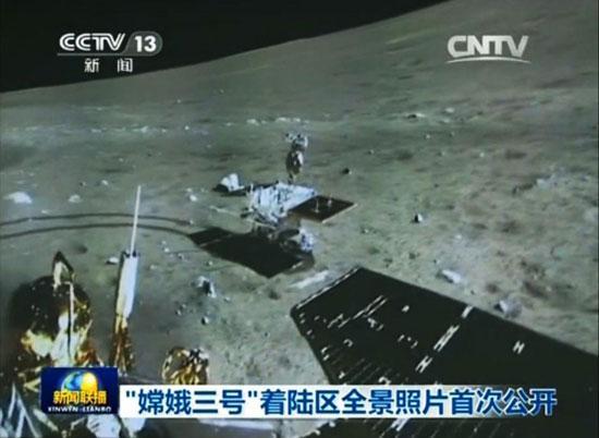 Китайская лунная миссия сделала панораму Луны