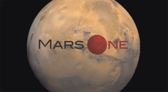 Проект Mars One отобрал кандидатов для второго этапа