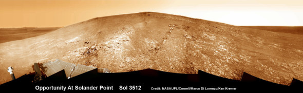 Вид на вершину горы Соландер с марсохода Opportunity