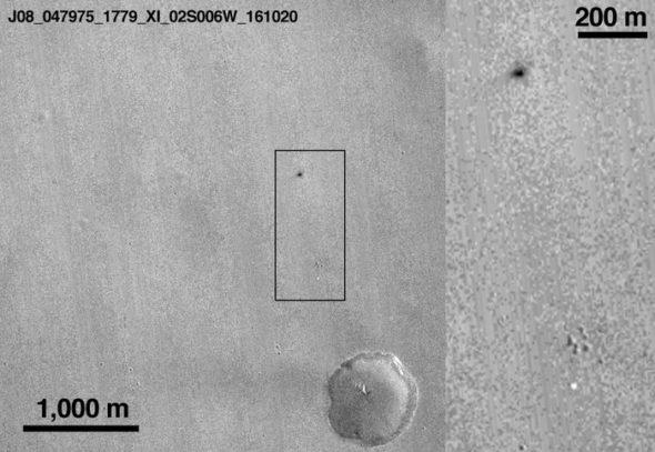 """Фотография места удара модуля """"Скиапарелли"""" о поверхность Марса"""